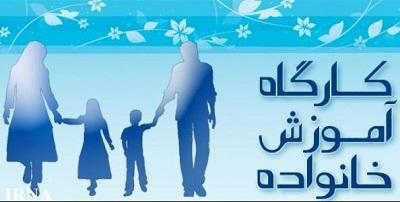 http://www.beheshtikasch.ir/pics/427-082752.jpg