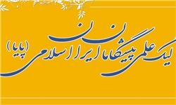 http://www.beheshtikasch.ir/pics/449.jpg